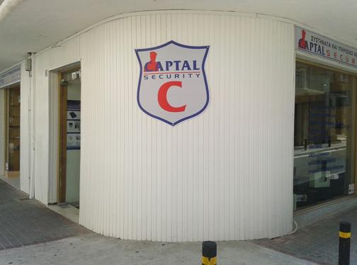 captal_store